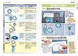 写真でわかる臨床看護技術2 アドバンス (DVD BOOK) 画像