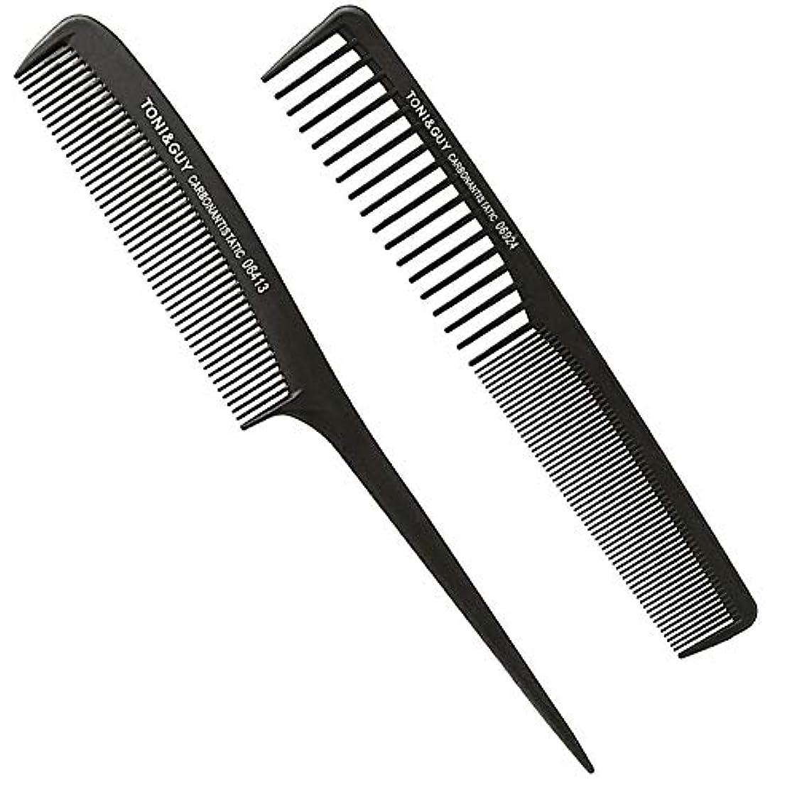 分解する確認美容師Mutuki セットコーム リングコーム カットコーム 櫛 2本セット 静電気防止 男女兼用 Kusi-05