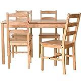 (DORIS) ダイニングセット 5点 【リンド ブラウン】 パイン材 天然木 テーブル&チェア (5点セット) 4人掛け 幅:118cm 面取り加工 (KIC)