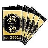 鍛神(キタシン) 5袋セット (180粒/1袋)[HMBca 2000mg アミノ酸 アルギニン ボディメイク サプリ 筋トレプロテイン] BIZENTO(ビゼント)