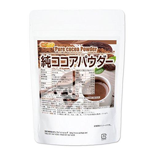 ココアパウダー200g 純ココア 無添加・無香料・砂糖不使用 [02] NICHIGA(ニチガ)