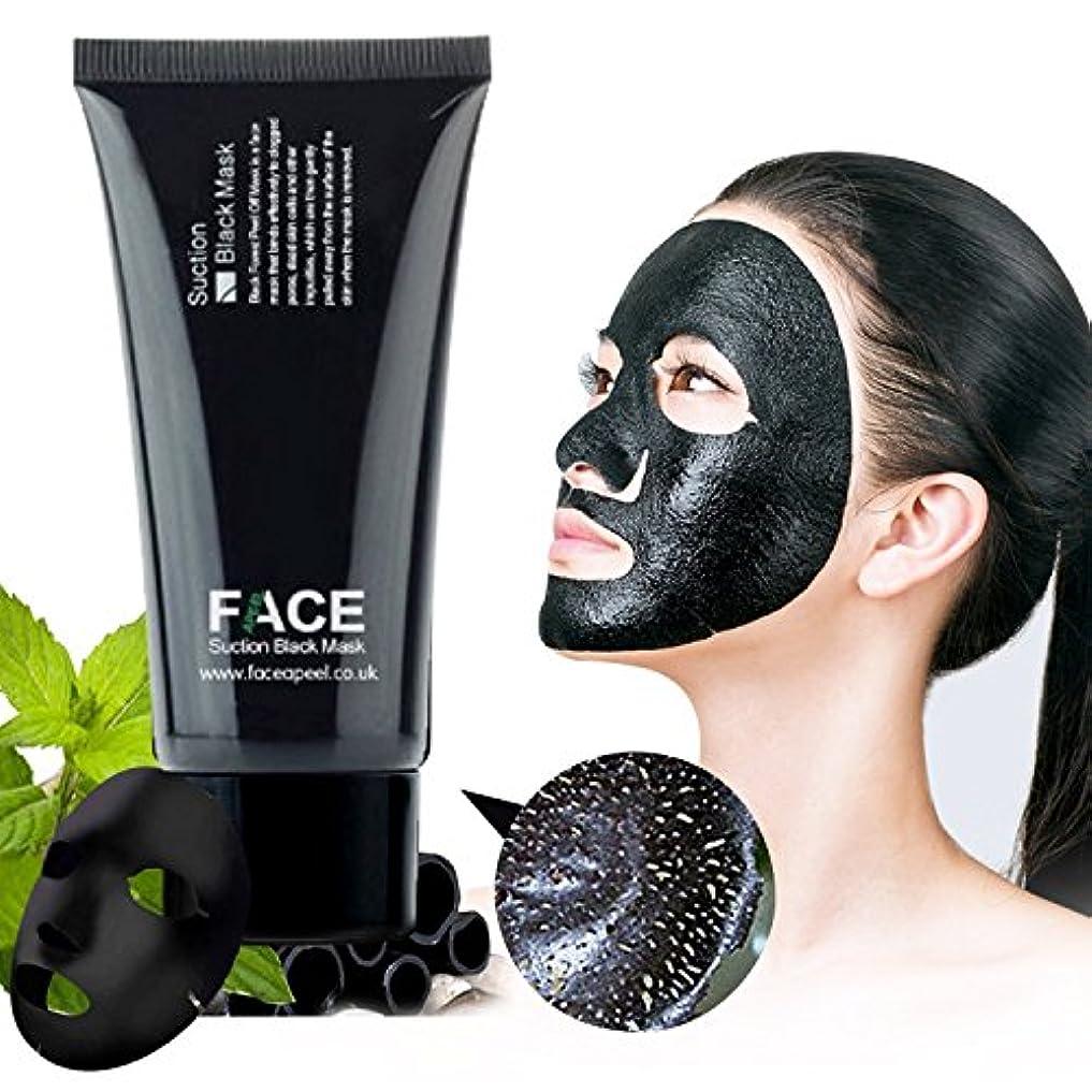 に対処する下にさわやかFaceApeel Blackheadリムーバーマスク[Blackheadsを取り除く] - プレミアム品質Black Pore Removalは、Face For Faceマスクを剥がす