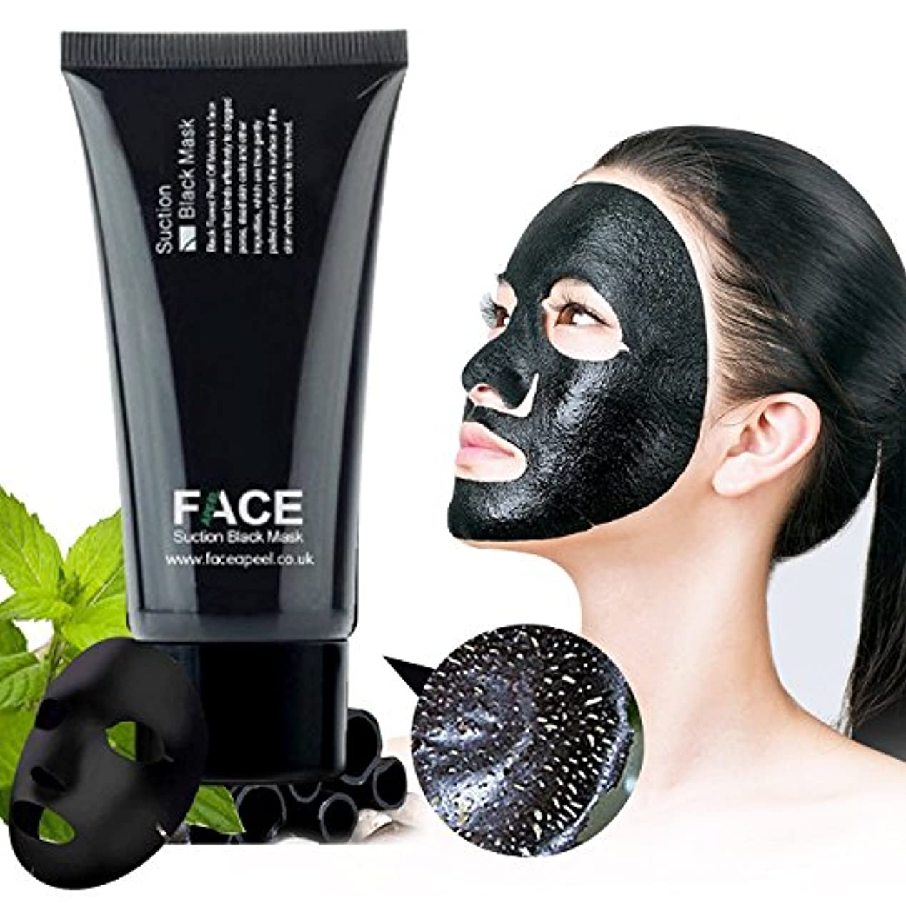 相互共和国遺伝的FaceApeel Blackheadリムーバーマスク[Blackheadsを取り除く] - プレミアム品質Black Pore Removalは、Face For Faceマスクを剥がす