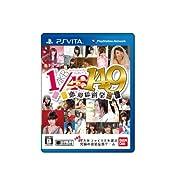AKB1/149 恋愛総選挙 (PS Vita)