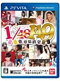 AKB1/149 恋愛総選挙 (通常版) - PSVita