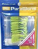 メジャークラフト ワーム パラワーム FALL-IKA #40 PW-IKA #40 GLOW CHART