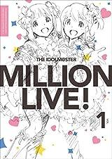 「アイドルマスター ミリオンライブ!」イラスト集第1&2巻のKindle版登場