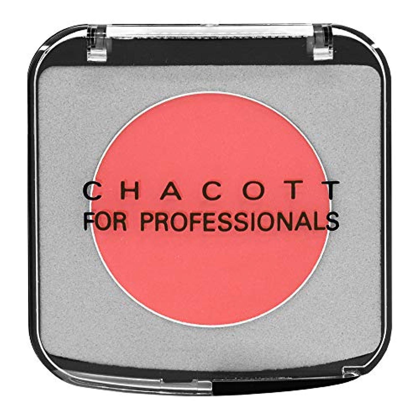 飲み込む思い出させる酒CHACOTT<チャコット> カラーバリエーション 620.ブリックレッド