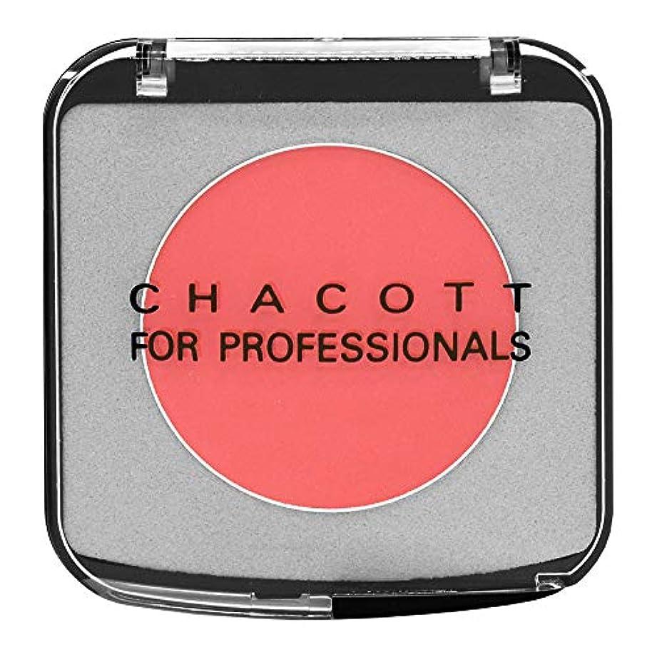 持続的工場リクルートCHACOTT<チャコット> カラーバリエーション 620.ブリックレッド