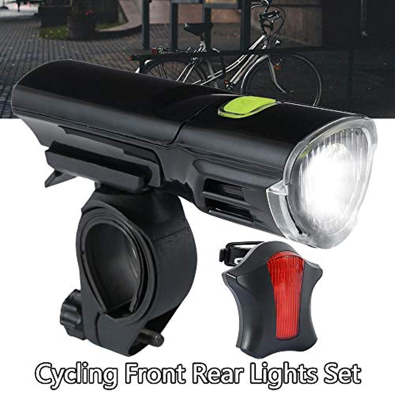 木曜日血統め言葉Culturaltu 自転車ライト led ヘッドライト テールライト セット 3モード点灯 防水 自転車 ライト 高輝度 防振 明るい ポーツ アウトドア 自転車 サイクリング 用 ライト 防災 夜間乗り キャンプ ウォーキングドッグに最適