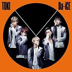 Da-iCE「TOKI -English ver.-」のジャケット画像