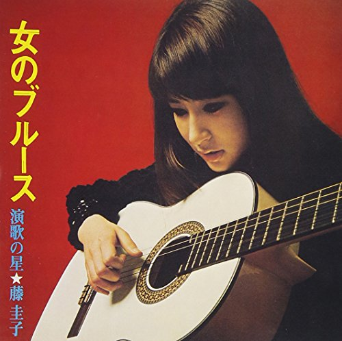 『ぼくはくま/宇多田ヒカル』は○○目線で作られた曲!?不思議な魅力があると話題の歌詞を徹底解剖♪ の画像