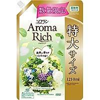 【大容量】ソフラン アロマリッチ 柔軟剤 ミンティフローラルアロマの香り 詰め替え 1210ml