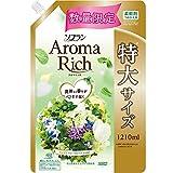 「【大容量】ソフラン アロマリッチ 柔軟剤 ミンティフローラルアロマの香り 詰め替え 1210ml」の画像