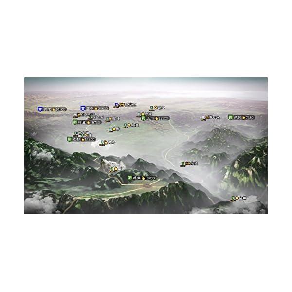 三國志13 パワーアップキットの紹介画像8