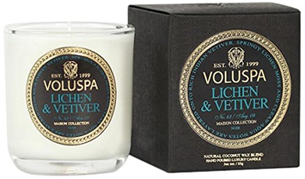 期待する母性貯水池Voluspa ボルスパ メゾンノワール ミニグラスキャンドル ライケン&ベチバー MAISON NOIR Mini Glass Candle LICHEN & VETIVER