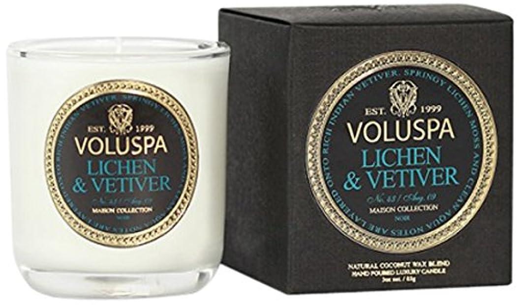 自我ロゴ休戦Voluspa ボルスパ メゾンノワール ミニグラスキャンドル ライケン&ベチバー MAISON NOIR Mini Glass Candle LICHEN & VETIVER