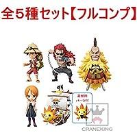 ワンピース ワールドコレクタブルフィギュア-トレジャーラリー-シキ・ナミ・サニー号ver.全5種セット