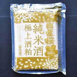 季節限定 日置桜 純米酒粕 板粕 500gx5個セット 要冷蔵 鳥取 酒粕