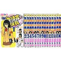 生徒会役員共 コミック 1-16巻セット