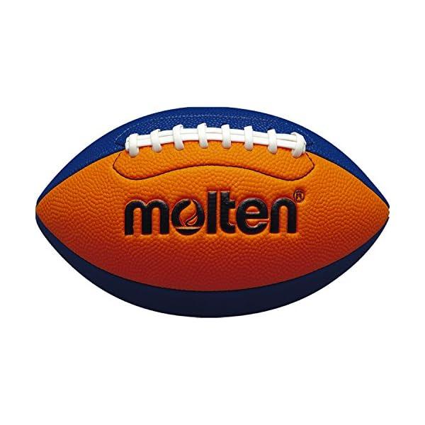 molten(モルテン) フラッグフットボール...の紹介画像6
