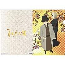 夏目友人帳 A4 クリアファイル G. 名取&柊 ペンギンパレード