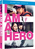 I Am A Hero [Blu-ray]