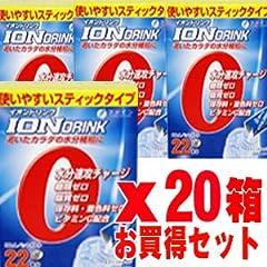 ファイン イオンドリンク 【3.2gx22包】 x20箱セット