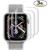 TOWOOZ【全面保護 3枚入り】Apple Watch 40mm フィルム Apple Watch Series 4 フィルム 40mm 全面保護 防衝撃 アップルウォッチ フィルム TPU材質 防指紋 HD画面対応 (40MM)