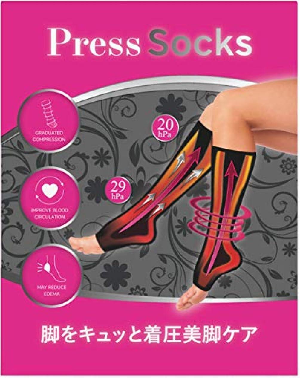 入学する慣らす目を覚ます【PRESS SOCKS】 着圧ソックス 加圧 脚やせ 美脚 むくみ (S/M)