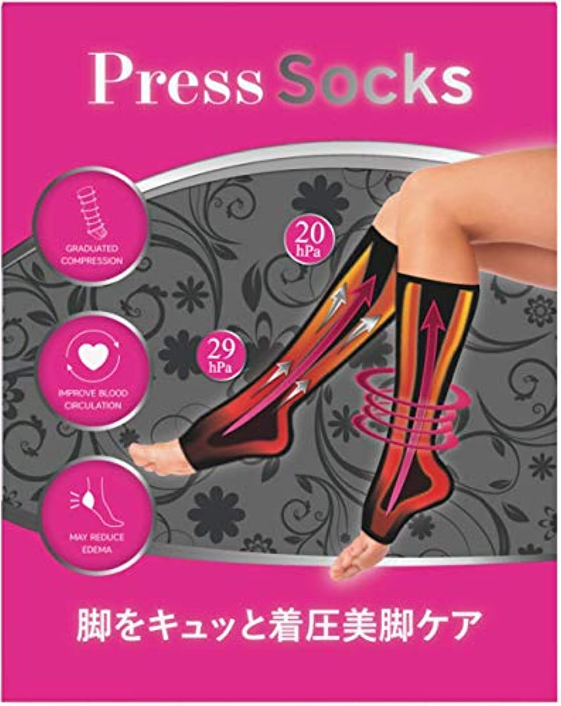 シンジケート経済的山【PRESS SOCKS】 着圧ソックス 加圧 脚やせ 美脚 むくみ (S/M)