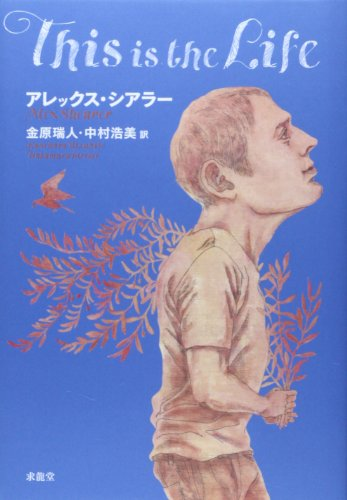 This is the Lifeの詳細を見る
