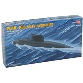 プラモデル 1/350 潜水艦 シリーズ 中国海軍キロ級潜水艦