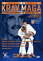 Krav Maga Encyclopedia Examination Program For Orange Belt, Vol. 1 [DVD]
