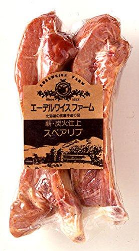 薪・炭火仕上げ スモークスペアリブ 280g 北のハイグレード食品2017受賞 スペアリブ