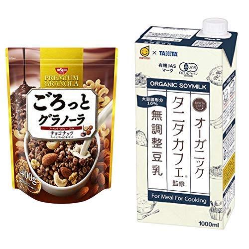 【セット買い】ごろっとグラノーラチョコナッツ400g 400gX6袋 + マルサン タニタ カフェ監修 オーガニック 無調整豆乳 1000ml×6本