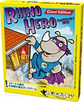 キャプテン・リノ巨大版 第二版