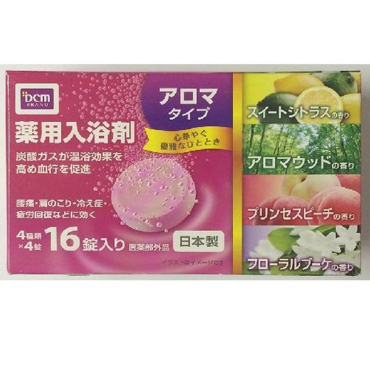 ペグ肥沃な擁する薬用発泡入浴剤 アロマタイプ16錠