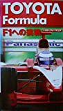 Toyota Formula~F1への挑戦~ (<VHS>)