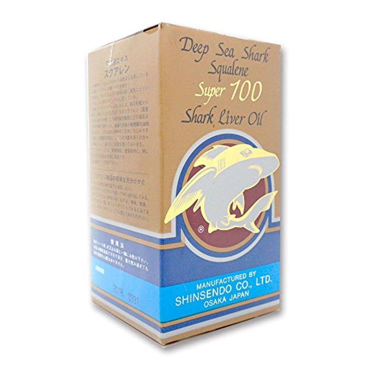 湿った酸クラシック神仙堂 深海鮫 スクワレン スーパー100 330球