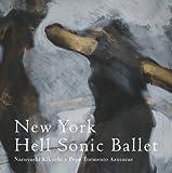 ニューヨーク・ヘルソニック・バレエ 画像