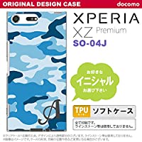 SO04J スマホケース Xperia XZ Premium ケース エクスペリア XZ プレミアム イニシャル 迷彩A 青C nk-so04j-tp1154ini S