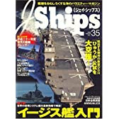 J Ships (ジェイ・シップス) 2009年 03月号 [雑誌]