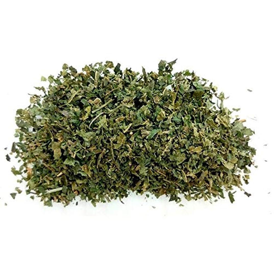 である部分的にねじれ種子パッケージ:イラクサ-IncenseフレグランスMagikal Seedion儀式ウィッカパガンゴス祭壇
