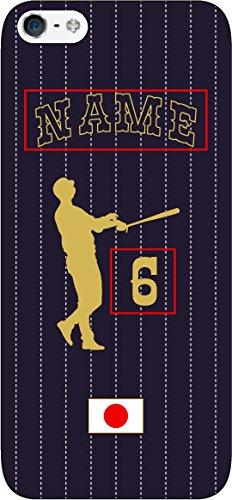 iPhone/Xperia/Galaxy/他機種選択可:野球...