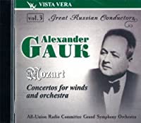 Great Russian Conductors Vol.3 - Mozart: Concertos for winds and orchestra