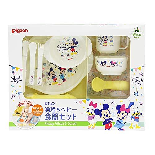 ピジョン (Pigeon) 調理&ベビー食器セット ミッキー&フレンズ【離乳食の調理器・食器がすべて揃う】(食洗機対応)