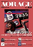 AOR AGE Vol.22 (シンコー・ミュージックMOOK)