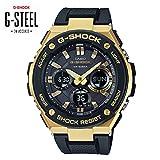 【並行輸入品】Gショック カシオ CASIO 腕時計 時計 G-SHOCK Gスチール アナデジ GST-S100G-1A