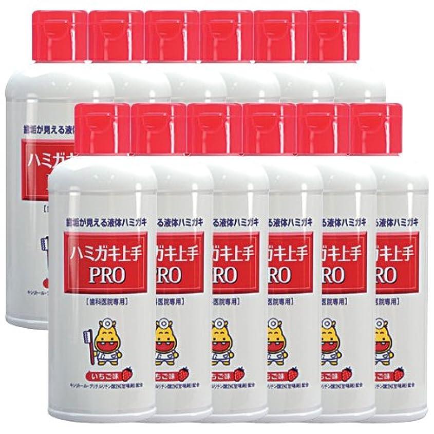 乳製品と闘う安価な松風 ハミガキ上手PRO 69ml × 12本